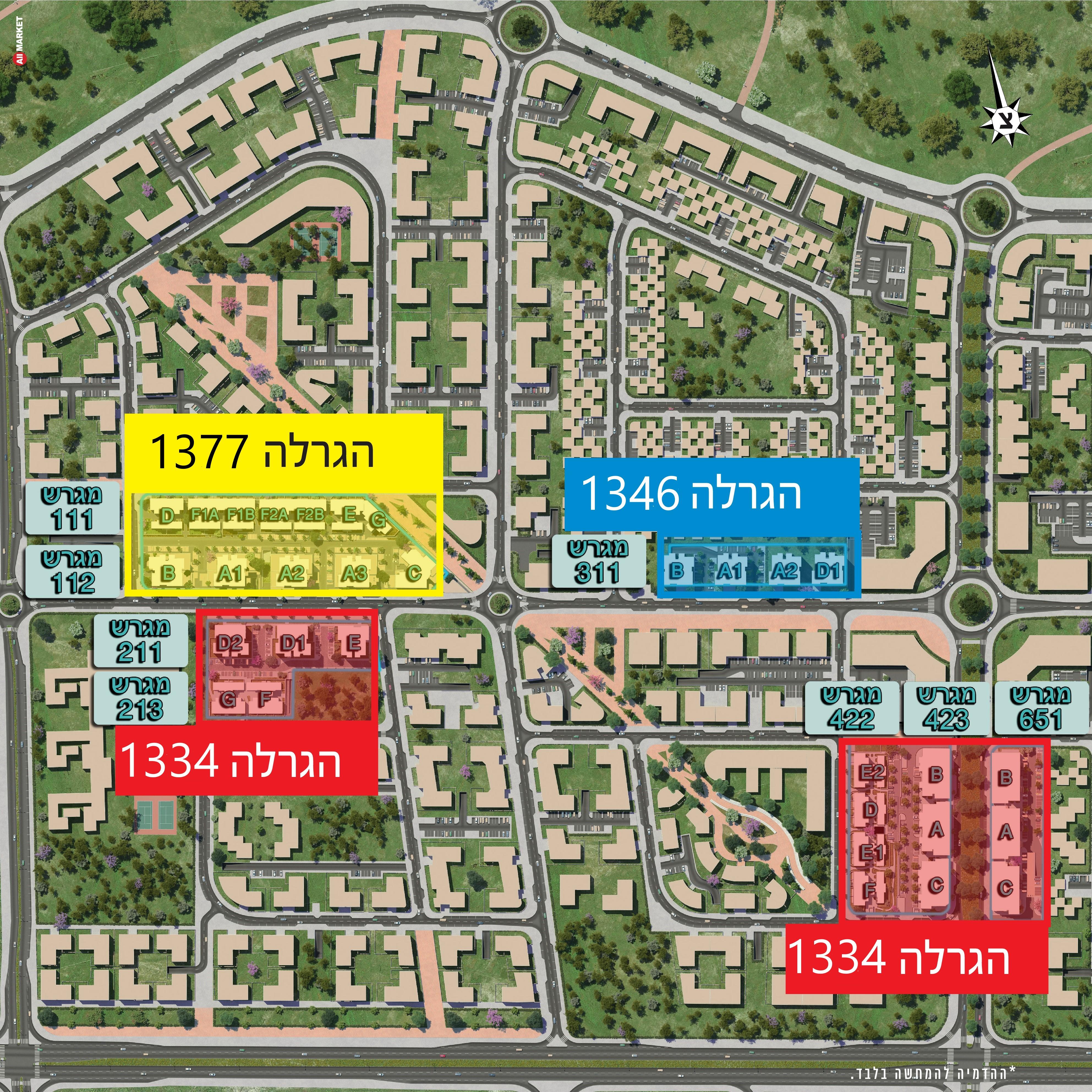 באר שבע טאץ מתחם מגורים מעוצב בבירת הנגב